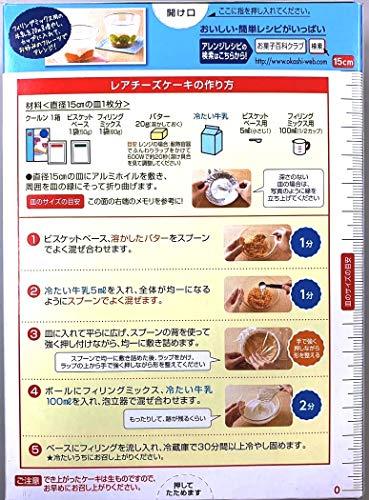 日清お菓子百科『クールンレアチーズケーキ』