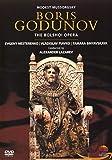 Mussorgsky, Modest - Boris Godunov (The Bolshoi Opera)