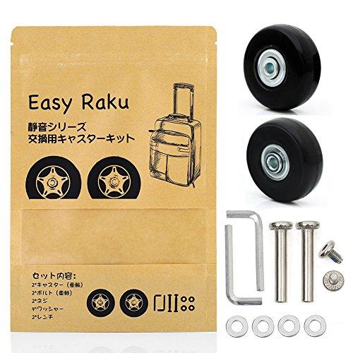 Easy RakuR 静音シリーズ用交換キャスターキット 50*6*18mm ショッピングカート スーツケース キャリーボックスなどの車輪補修用 キャスター取替え DIY 修理 交換 (シャフト長40mm)