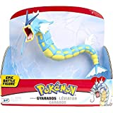 Action Figure Genuine All-Star Pokemon Toy Gyarados 12' Epic Battle Figure, Collect Statue Model Doll, Birthday Gift