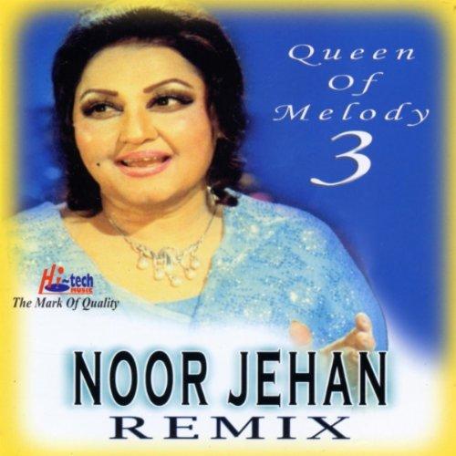 Mera Laung Gawacha by Noor Jehan & Pakistani Remix 3 Little