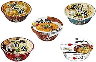 TSUTA & NAKIRYU & IPPUDO & SUMIRE & SANTOKA Japanese Famous Ramen Shop's Instant Noodle ? & ?? & ??? & ?? & ??? 5 cups One Star In Michelin Of Japan Ship from Japan