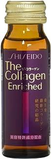 Shiseido The Collagen Enriched drink 10 bottles