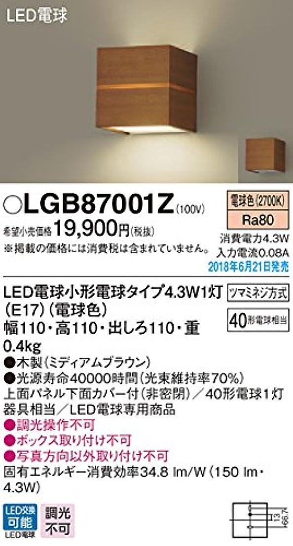 送金議題アリスパナソニック 小型ブラケットライト LGB87001Z ミディアムブラウン 高さ11×幅11cm