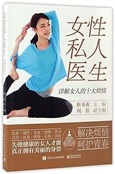 Paperback ??????(?????????) Book