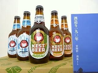 木内酒造 常陸野 ネストビール ギフト 330ml 5本 飲み比べセット