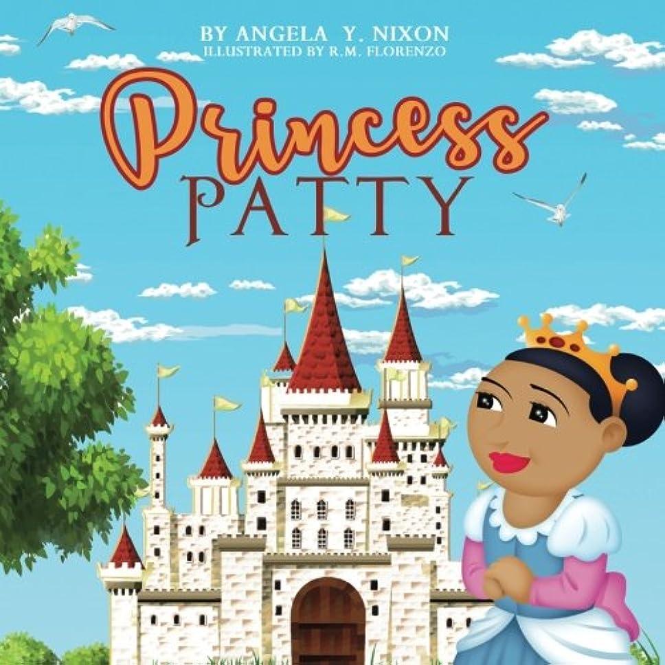 アンタゴニストファイアル仲人Princess Patty