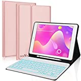 iPad Keyboard Case for iPad 9.7 2018(6th Gen)/2017(5th Gen)/iPad Air 2&1/iPad Pro 9.7- Boriyuan 7 Colors Backlit Detachable Keyboard Folio Smart Cover with Pencil Holder for iPad 9.7 inch (Rose Gold)