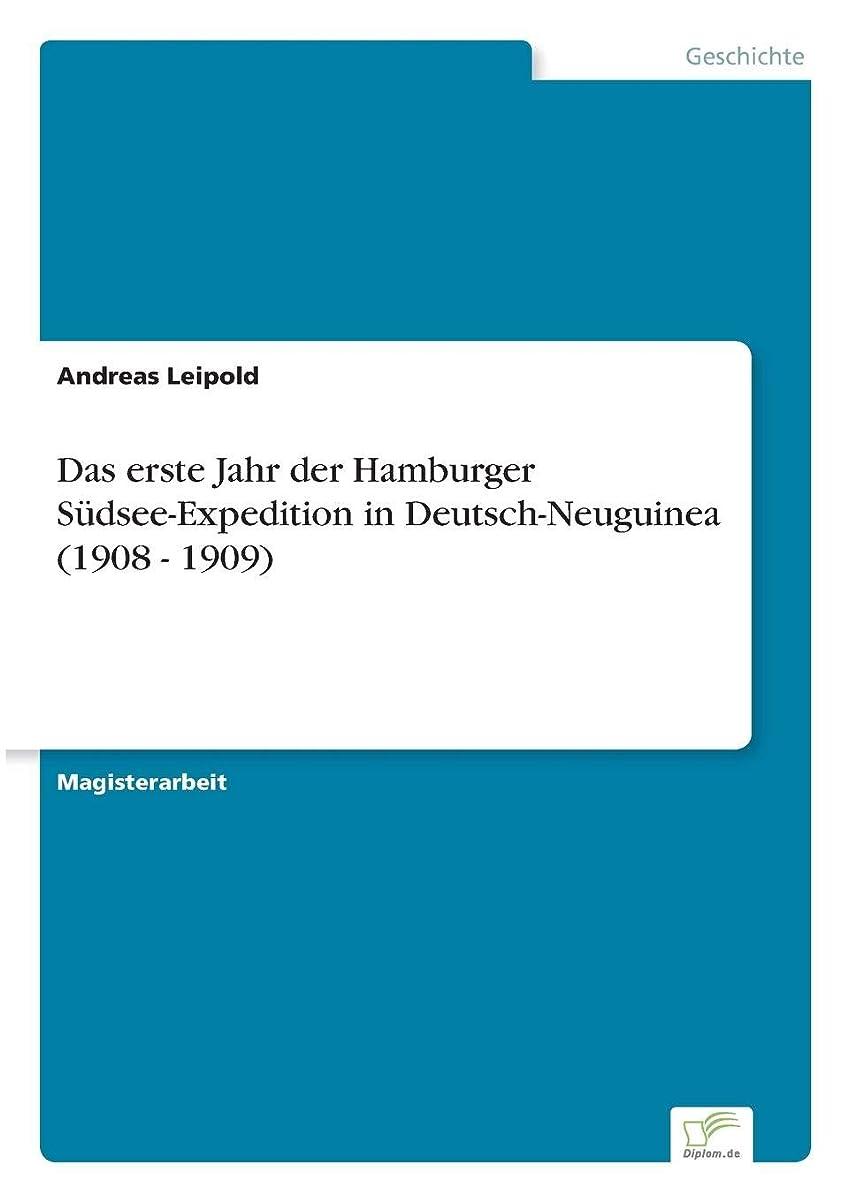 要塞ロケーションビクターDas Erste Jahr Der Hamburger Suedsee-Expedition in Deutsch-Neuguinea (1908 - 1909)