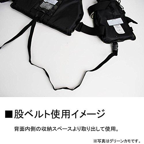 DAIWA(ダイワ)『ライトフロートゲームベスト(DF-6406)』