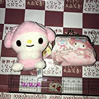 サンリオ マイメロディ ピンク マスコット&小銭入れ 財布 セット