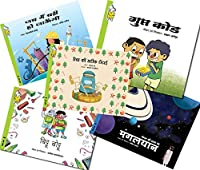 Pratham Books -Engineering and Technology (Hindi)