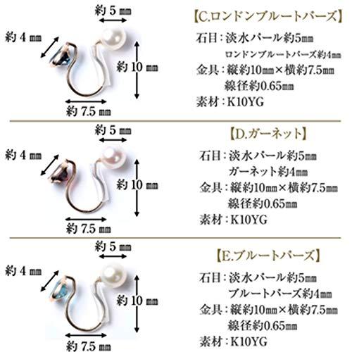 イヤリングパールPLUSTERK10ゴールド淡水パールリバーシブル地金ボール地金両耳セット金属アレルギー対応[ギフトボックス]