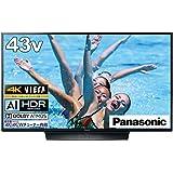 パナソニック 43V型 4Kダブルチューナー内蔵 液晶 テレビ VIERA 転倒防止スタンド搭載 TH-43HX850