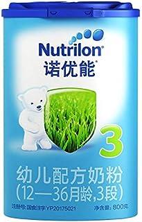 Nutrilon 诺优能 3段幼儿配方奶粉(12-36个月) 800g(原装进口)