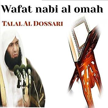 Wafat nabi al omah (Quran)