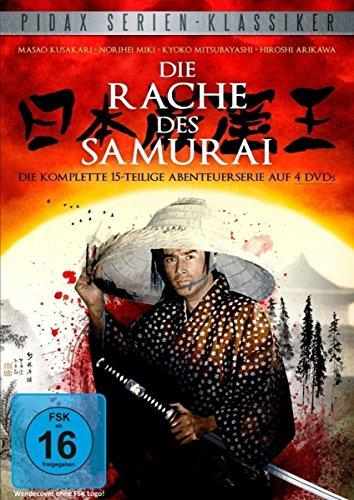 Die Rache des Samurai (4 DVDs)