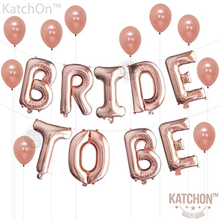 KATCHON Bride to Be, Rose Gold Bridal Shower Decorations - Great for Bridal Shower Party | Cute Backdrop | 16 Inch, Mylar Foil Letter Balloons | Extra Pack of 10 Rose Gold Latex Balloons