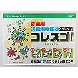 次亜塩素酸 除菌水 生成剤 コレスゴ 顆粒(30包入)500ml(100ppm) 30本分 日本産