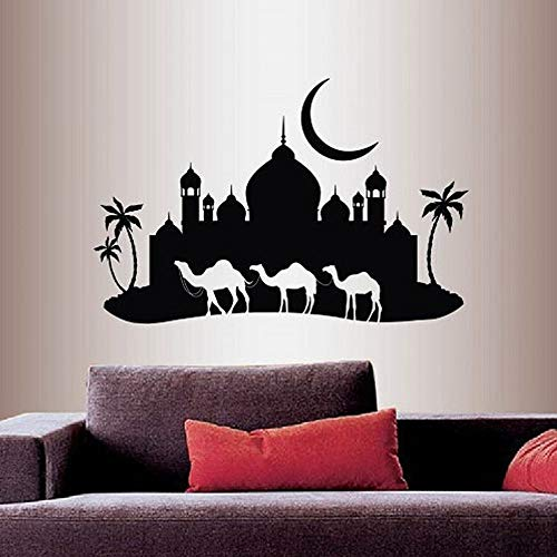 Muurstickers woondecoratie stickers arabische nacht kameel caravan moskee paleis skyline maan verwijderbare stijlvolle muurschildering ontwerp <> 42x62cm