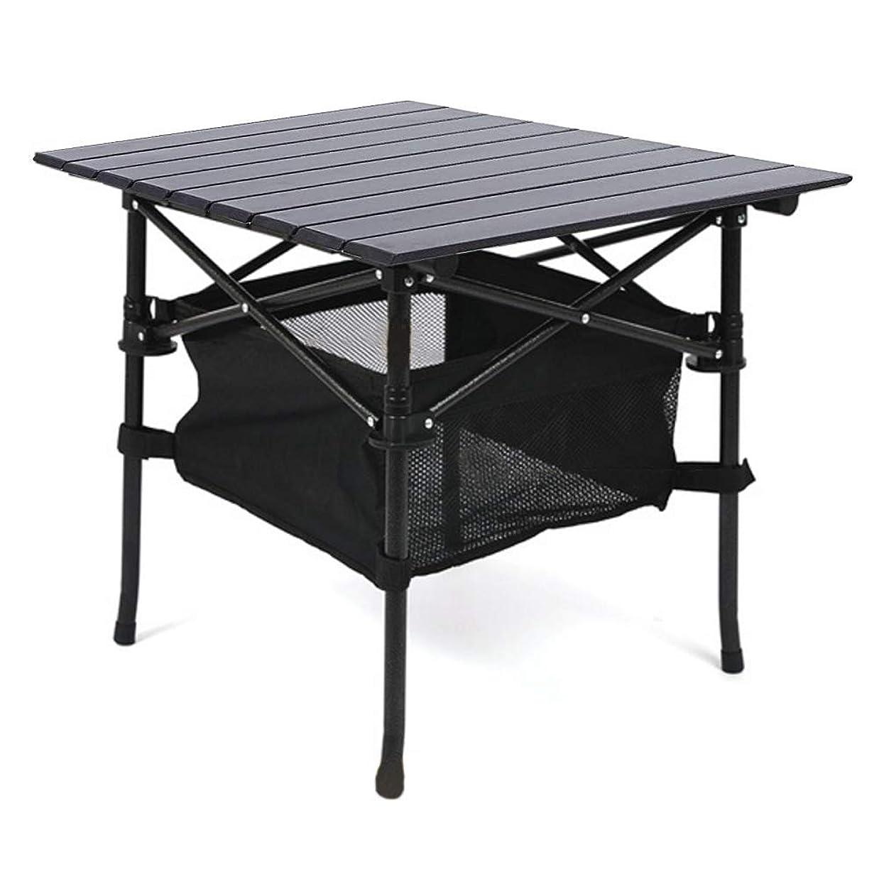 影響する走るアナロジーTaimonik アウトドア アルミ製 折りたたみ テーブル 軽量 吊りメッシュラック付き 収納バッグ付き 携帯便利 ピクニック レジャー キャンプ 用