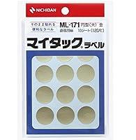 ニチバン マイタックラベル ML-171 金 ML-171-9 ゴールド 【まとめ買い10個セット】