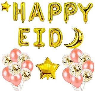 EID MUBaRaK Balloon Gold Rose Gold EID Balloons for Muslim EID