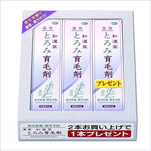 和漢草薬用 とろみ育毛剤 3本セット