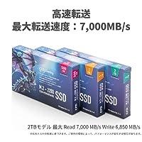 シー・エフ・デー販売 SSD 内蔵 M.2-2280(MVMe) 接続 PCIe Gen4x4 CFD PG4VNZシリーズ (2TB) CSSD-M2M2TPG4VNZ