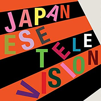Japanese Television II