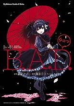 B.A.D.4コマ (角川コミックス・エース・エクストラ)