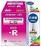 Victor 映像用DVD-R CPRM対応 16倍速 カラープリンタブル 120分 4.7GB 20枚 日本製 VD-R120CL20
