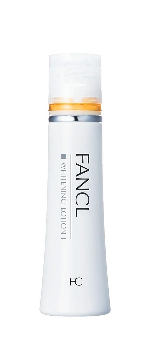 何もないフェロー諸島振幅<医薬部外品>ファンケル(FANCL) ホワイトニング 化粧液 I さっぱり 1本 30mL