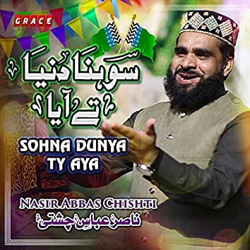 Sohna Dunya Ty Aya - Single