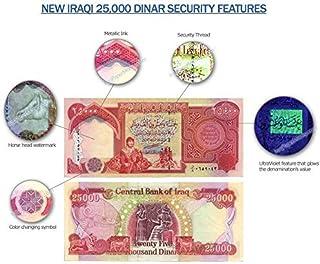 TrueFair Iraqi 25,000 Dinar Banknote, UNC, uncirculated