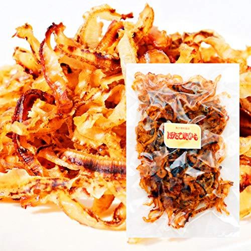 国産 北海道産 ホタテ 焼き 貝ひも 200g お徳用 するめ イカ フライ の 老舗 が作る ロングセラー の 美味しい 業務用 おつまみ おやつ