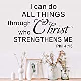 AnFigure Quote Wall Decals, Bible Verse Wall Decal, Home Christian Biblical Faith Prayer Scripture Religious Art Decor Vinyl Stickers I can do All Things Through Christ who Strengthens me 20'x13'