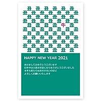 私製年賀はがき 10枚 2021年 丑年 年賀状 うし NE21-38