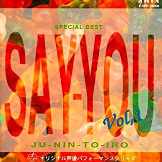 SAY YOU VOL.1