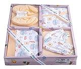Little Hub Gift Set for Infants (Orange, 0-3 months)
