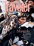 Conde Nast Traveler - Spanish ed
