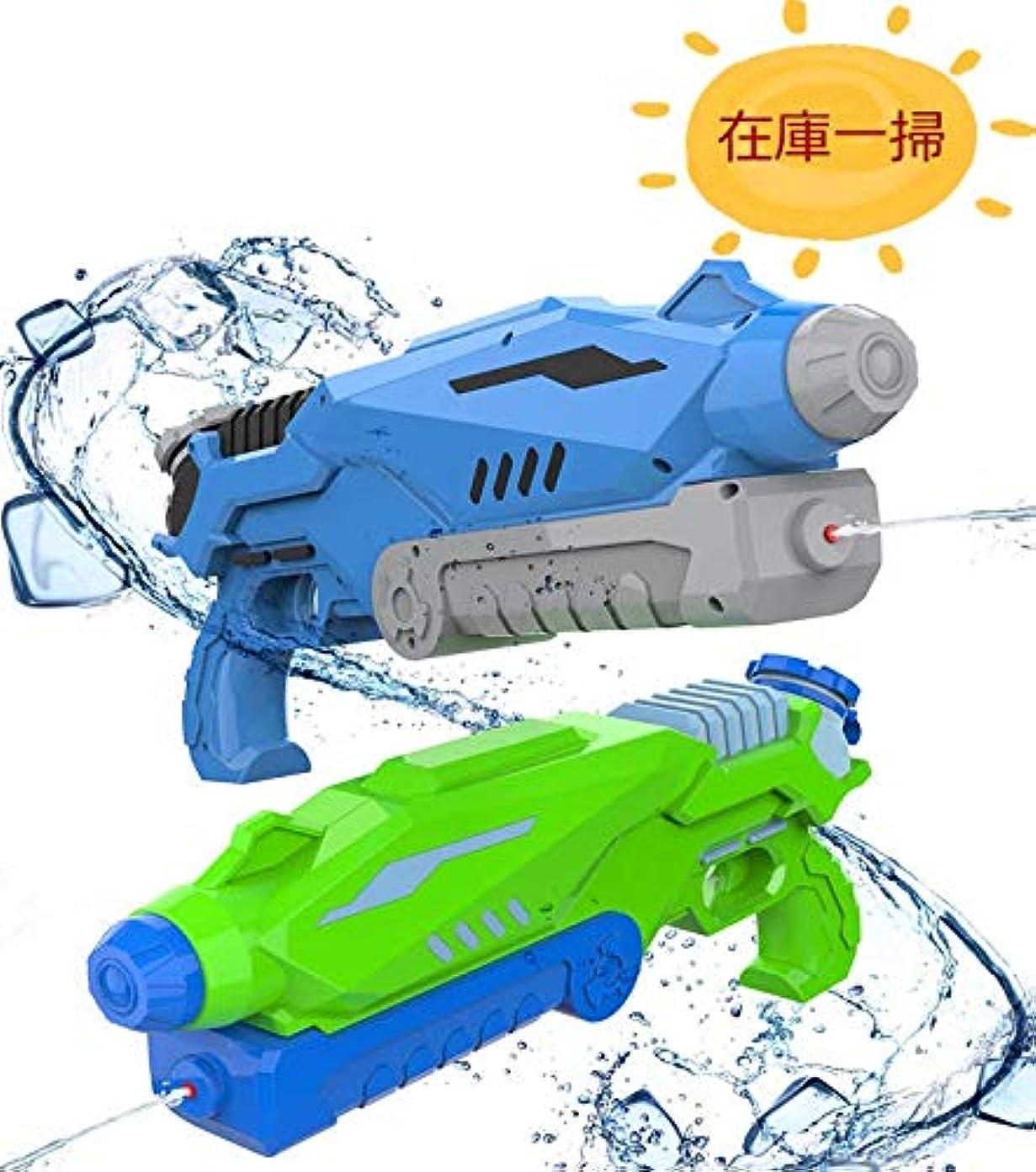 公ヒロイックごめんなさいJoyjoz 水鉄砲 2点セット 最強 ウォーターガン 超強力飛距離 10-12m 水てっぽう 800ML超大水容量 プール 水ピストル おもちゃ 水遊び 水撃ショット お風呂