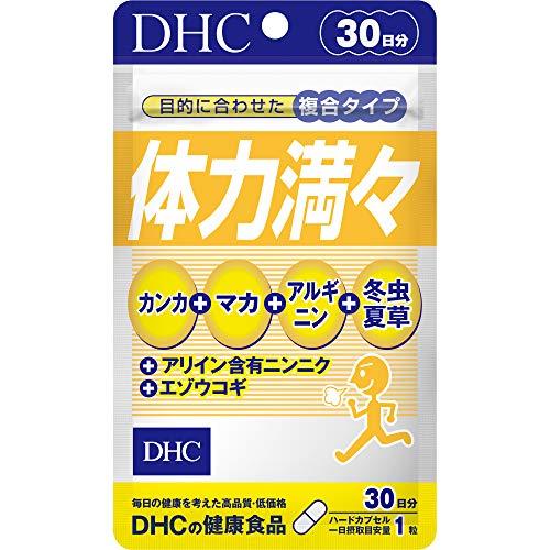 5位 DHC『体力満々』