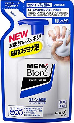【花王】メンズビオレ 泡タイプ洗顔 詰替 (130g) ×10個セット
