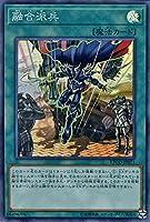 遊戯王カード 融合派兵(スーパーレア) ETERNITY CODE(ETCO)   エターニティ・コード 通常魔法 スーパー レア