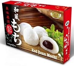 Royal Family Japanese Rice Cake Mochi Daifuku (Red Bean), 7.4 Ounce