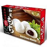 Royal Family Japanese Rice Cak...