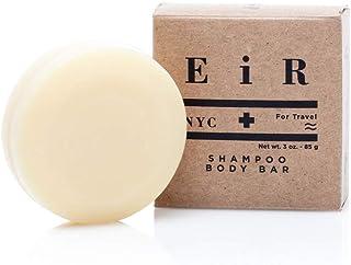 EiR NYC Natural Travel Shampoo + Body Bar - Eco-Friendly, Organic, Vegan - For Hair & Skin 3 oz