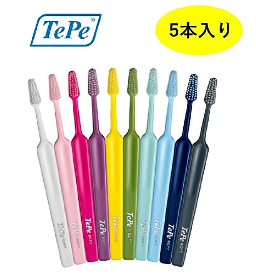 効果的早くすり減るテペ コンパクト ミディアム 5本 ブリスターパック TePe