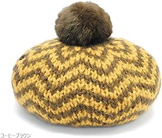 Bebro レディース 帽子 ベレー帽 ベレー 秋冬 手編み帽子 QP370